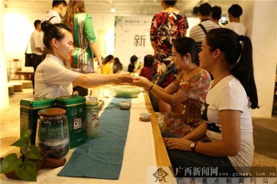 第6届南宁茶博会将于11月4日启幕
