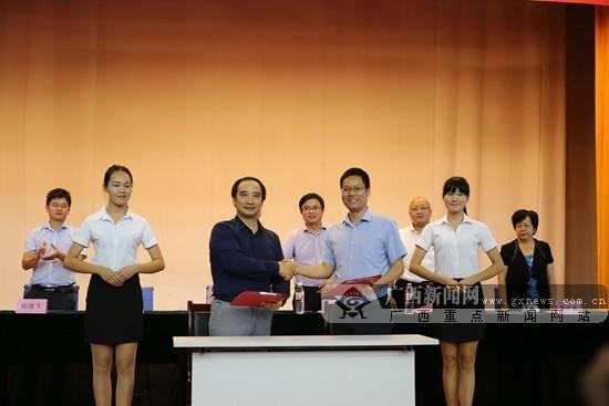中天八建与广西财经学院签订校企战略合作协议