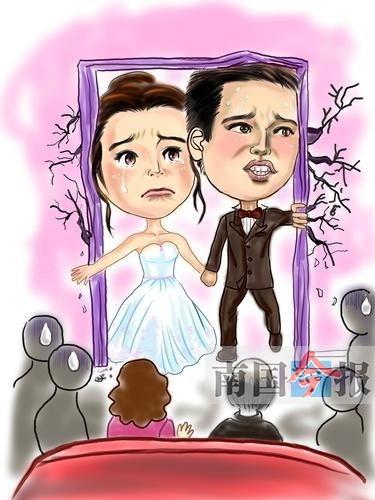 快结婚发现男人爱充大头 女人处理不好一生挨买