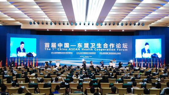 中国与东盟建立共同体 《南宁宣言》携手应对全球卫生挑战
