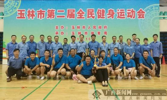 玉林市第二届全民健身运动会拔河、网球陆续开赛