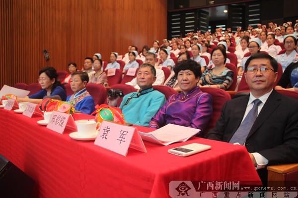 会五位主讲人.广西新闻网记者 叶焱焱 摄-内蒙古卫计系统先进事迹
