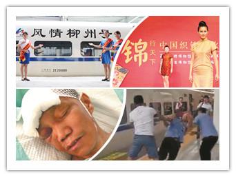 10月29日焦点图:南宁民族大道开放两处地下人行通道
