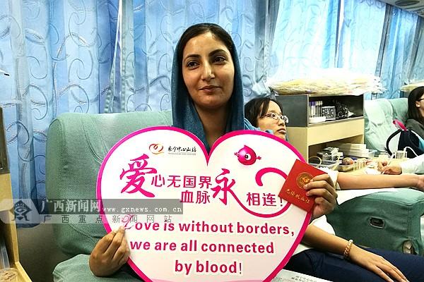 爱心无国界 南宁开展首届留学生献血活动(图)