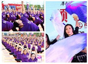 高清:第8届广西体育节迎瑜伽赛 千人同练场面壮观