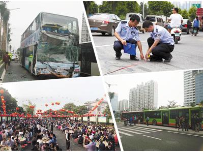 10月31日焦点图:南宁4辆公交车连环追尾