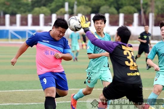 桂林市高中生足球赛收官440名选手场上竞风采撸高中生图片