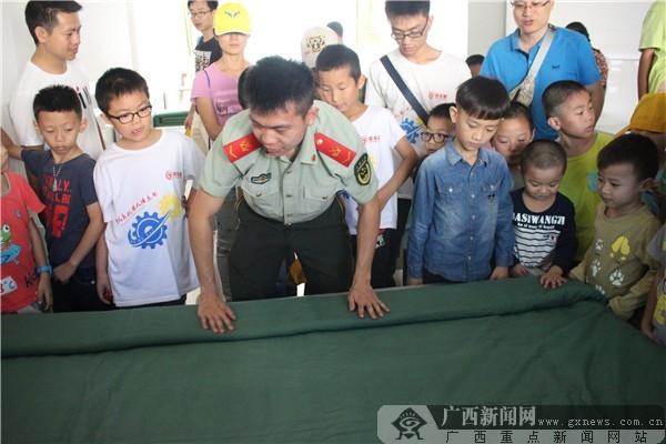 """桂林:七星消防大队开展""""小小消防员""""体验活动"""