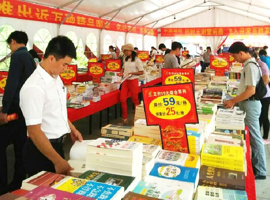 邕宁新兴广场举办图书惠民巡展书展