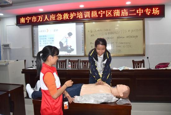 邕宁区开展应急救护培训 为生命添一份保障