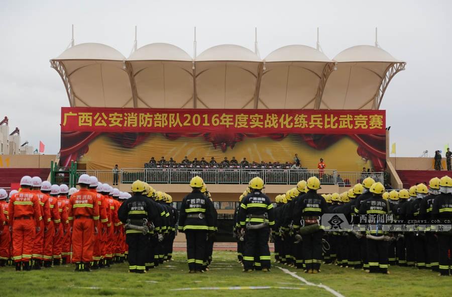 高清:广西消防举行实战化练兵比武竞赛