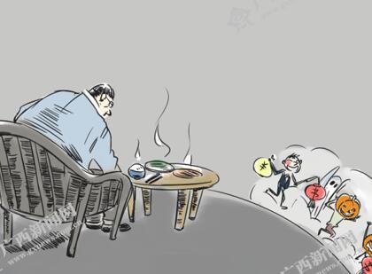 """[新桂漫画]""""洋节""""盛行,是喜是忧?"""