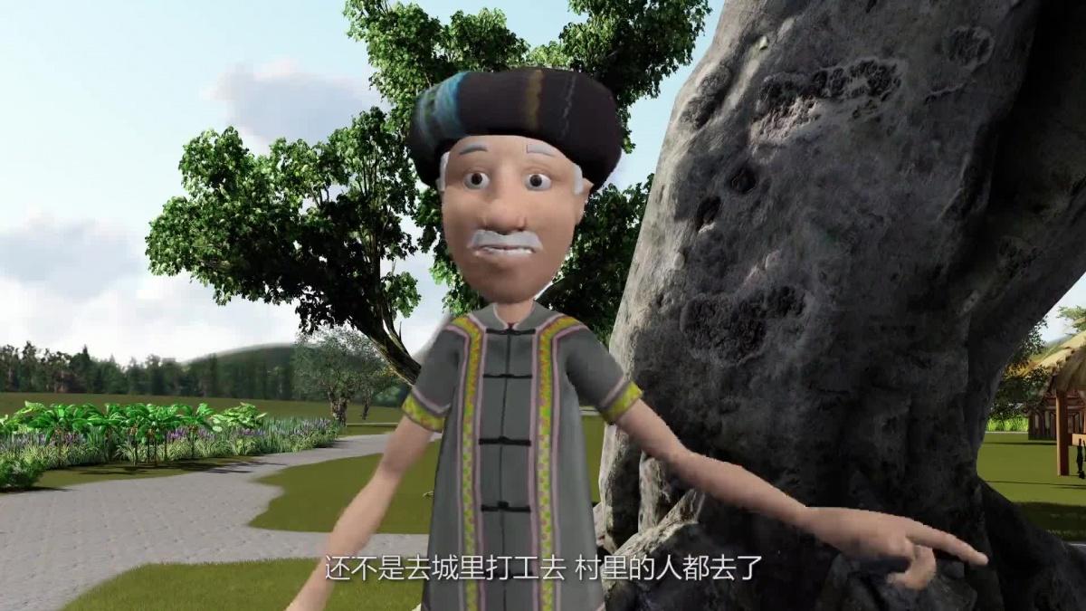 [网络动画片]老蔗头:第一集老蔗头的新事业