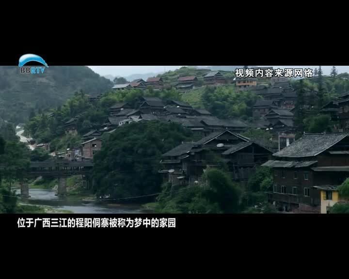 [视频品牌栏目]荷花开之三江侗寨(一)