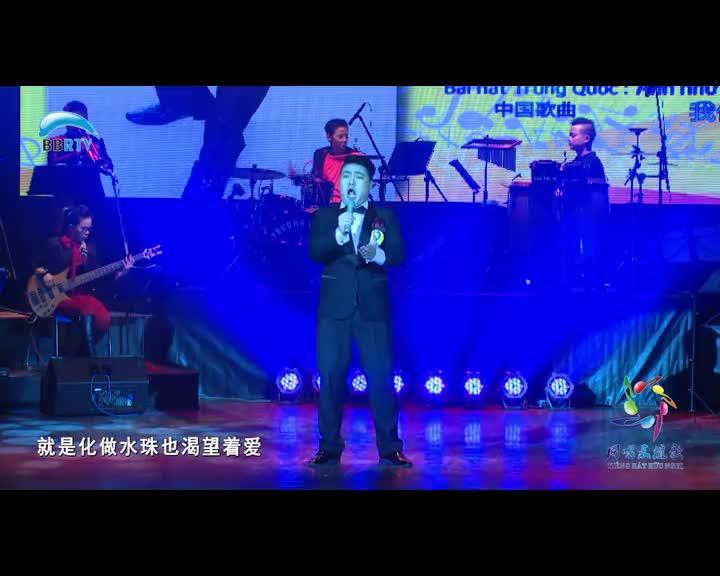 [视频品牌栏目]荷花开:蒋冬健-我像雪花天上来