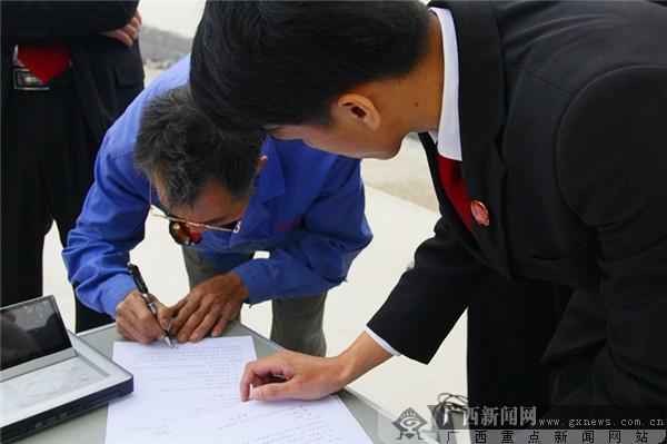 柳江法院便携式科技法庭助力巡回审判