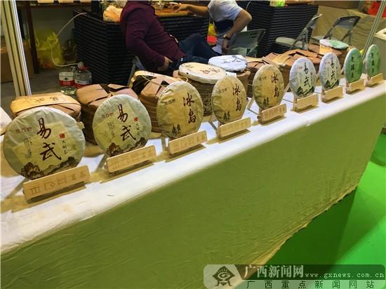第6届南宁茶博会今日开幕 缤纷活动展茶文化魅力