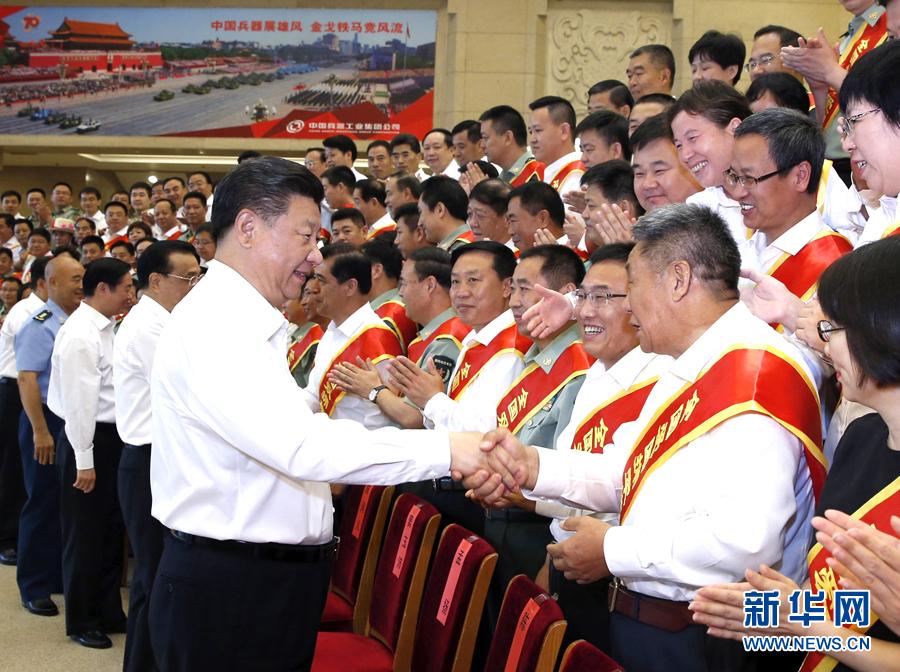习近平会见全国双拥模范代表