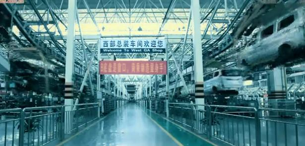 造型团队:中国车市创奇迹
