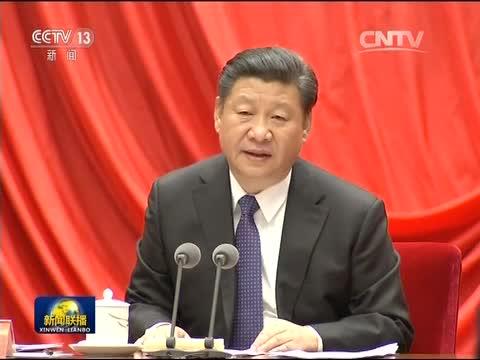 习近平:坚持全面从严治党依规治党