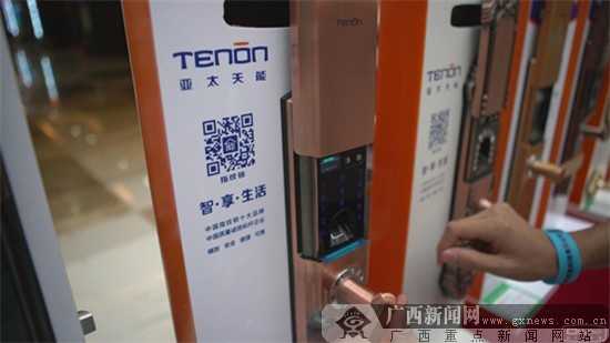 智能家居品牌进入广西 体验高端科技让生活更便利