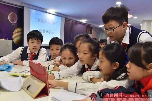 """滨湖路小学""""科艺节"""" 数字化阅读点亮科普""""冷""""知识"""