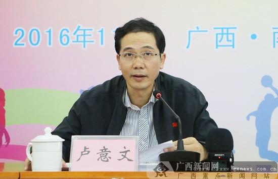 广西新闻网记者 陈伟冬摄