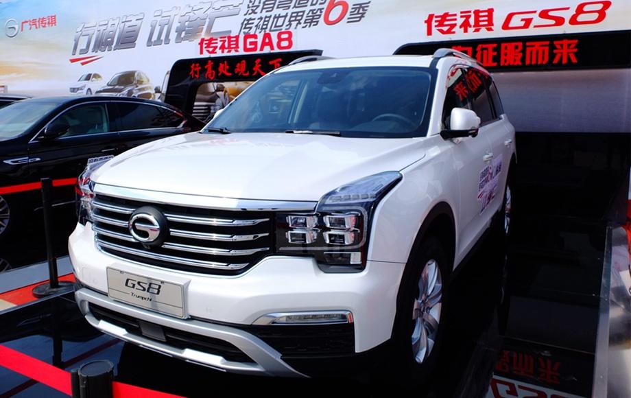 """广汽传祺""""弯6""""南宁站 传祺GS8正式启动预售(高清)"""