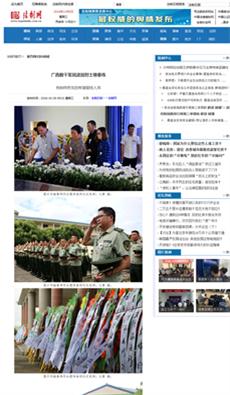 【法制日报】广西数千军民送别烈士骆春伟