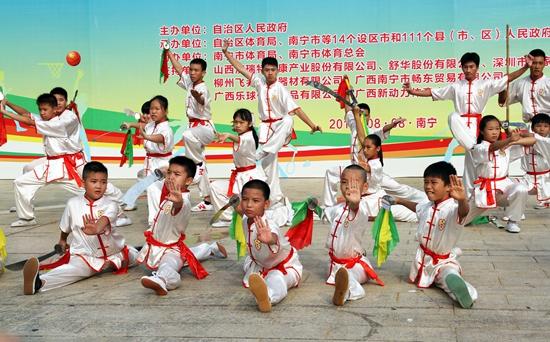 第八届广西体育节开幕式