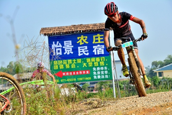 第七届东盟山地自行车赛