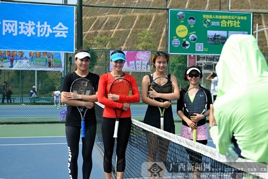 梧州市举办粤桂黔经济带城市网球邀请赛