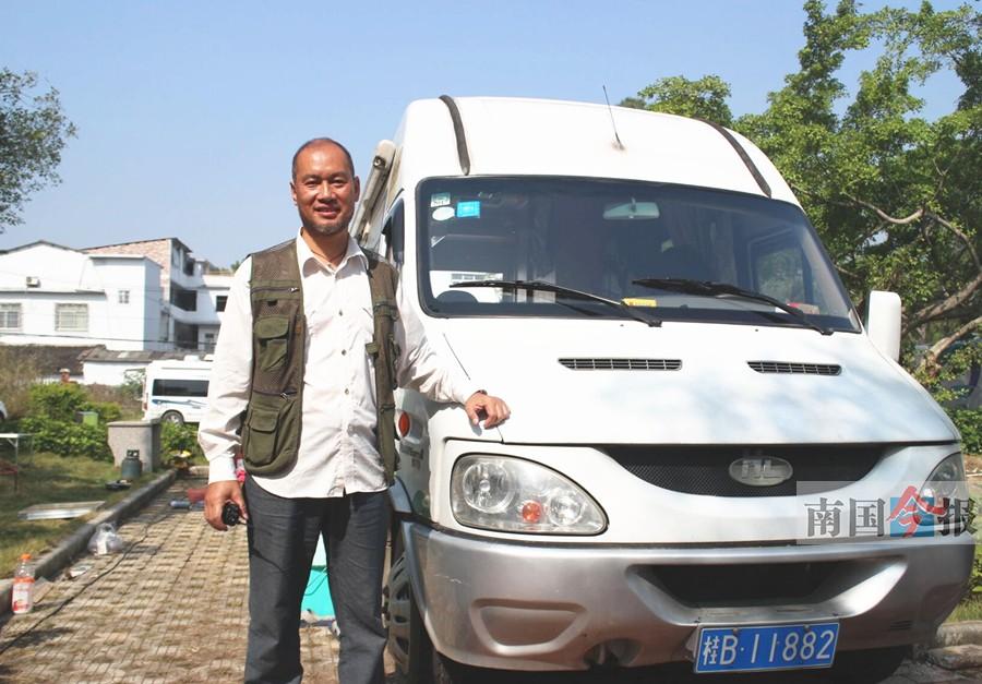 11月5日,2016广西房车自驾游年会在柳州万聚农庄房车营地举行,李雄森