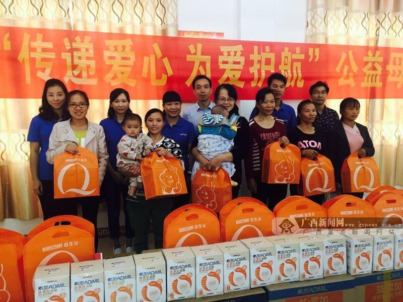 传递爱心 合生元母婴公益向大化50户儿童捐赠奶粉