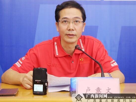 广西新闻网记者 陈伟冬摄 广西新闻网南宁11月17日讯(记者 陈伟冬)11