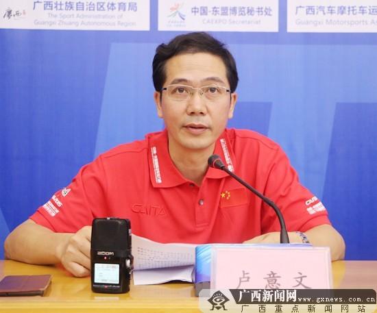 广西新闻网南宁11月17日讯(记者 陈伟冬)