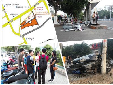11月19日焦点图:南宁老城区一商业用地出让失败
