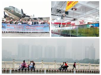 11月20日焦点图:飞虎队老飞机抵达并落户桂林