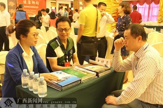 """广西大健康产业投资商机在巴马举行 """"吸金""""85亿元"""