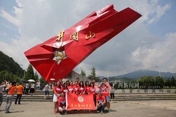 """广西艺术学院:激活""""红色元素""""推动""""两学一做""""落地生根"""