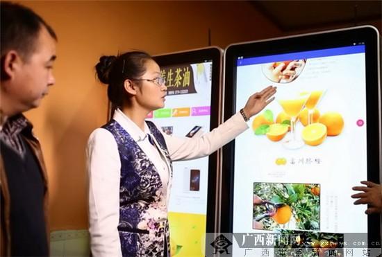 电商扶贫活动将走进富川 原产水果脐橙可网购