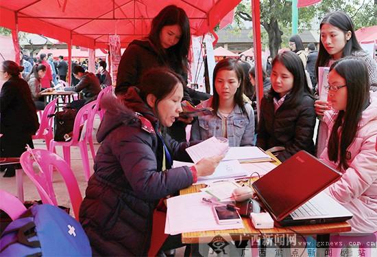 广西农林类毕业生双选会举行 技术型人才受欢迎