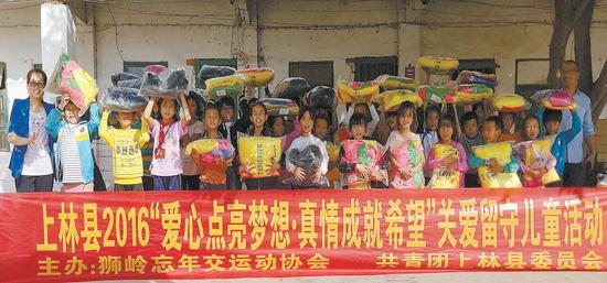 上林团县委开展关爱留守儿童活动