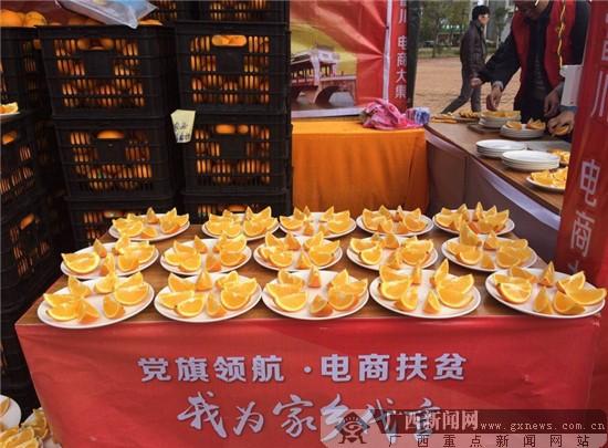 """""""橙意富川""""电商直播开卖 1500件鲜甜脐橙被抢空"""