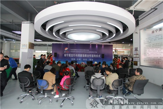 广西香港两地汽车维修行业发展交流会在南宁举行