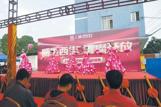 上林县城西街旧城改造项目营销中心正式开放