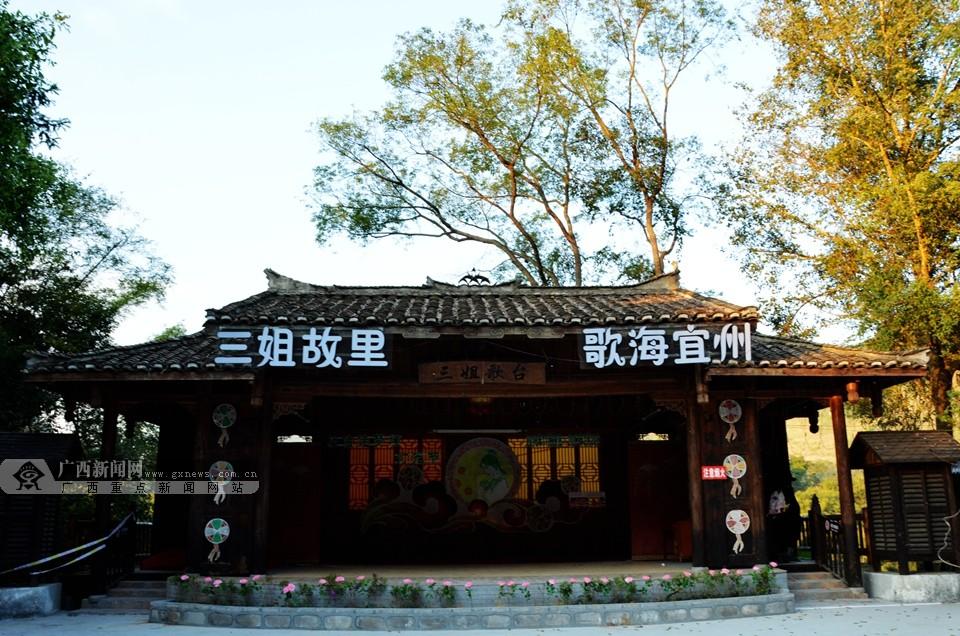 宜州马山塘屯:翠竹婆娑的壮古佬寨(图)