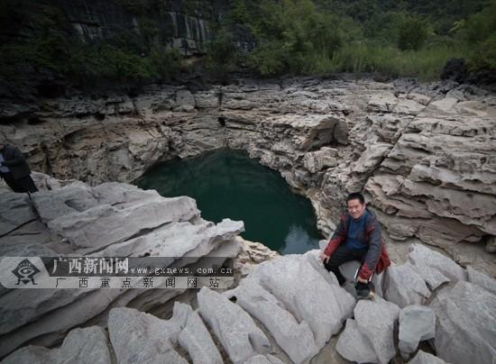 【河池行】都安地下河天窗:世界级河下风光 喀斯特独特魅力