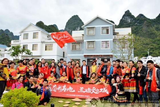 环江:探寻毛南族神秘文化源 畅游世界自然遗产地