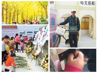 12月4日焦点图:小村自筹资金58万元建起大纪念碑